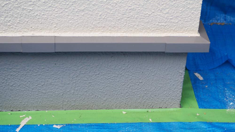 塗装後の水切り