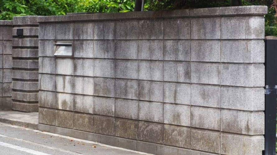 ブロック塀は塗装が必要?