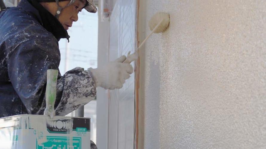 外壁塗装の工程を全てお見せします