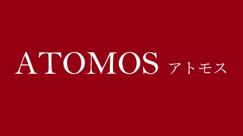 『アトモス(ATOMOS)』は本当に優れた外壁塗装の塗料なのか?品質・価格などを徹底チェック!